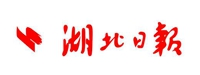 湖北日报传媒集团三峡晚报部
